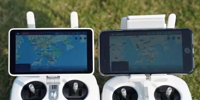 Phantom 4 Pro Remote Controller