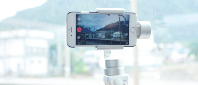 Smartphone Stabilizer: Way Beyond Smart