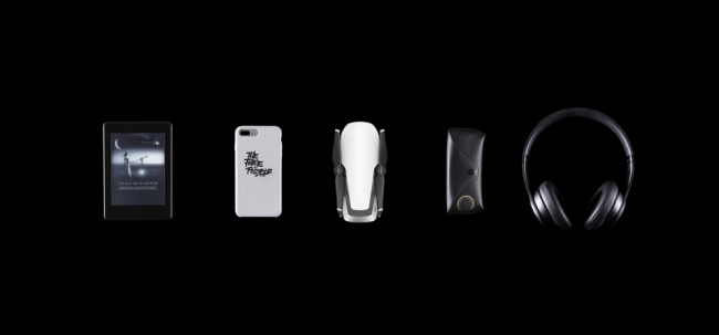 Elegance and Power – The Design of Mavic Air